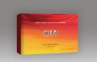 民进河南省委文化艺术界骨干会员培训班 通讯录