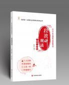 2019年法律职业资格考试 段波讲民法(主客一体版)
