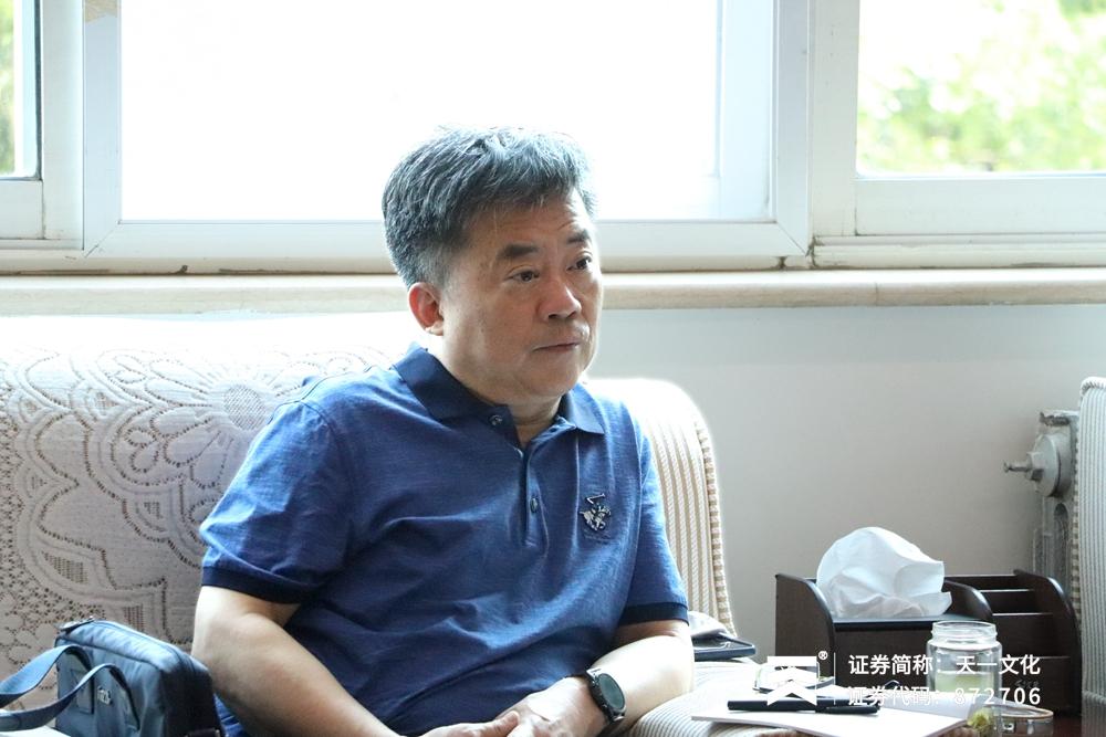 河南省文联党组书记王守国
