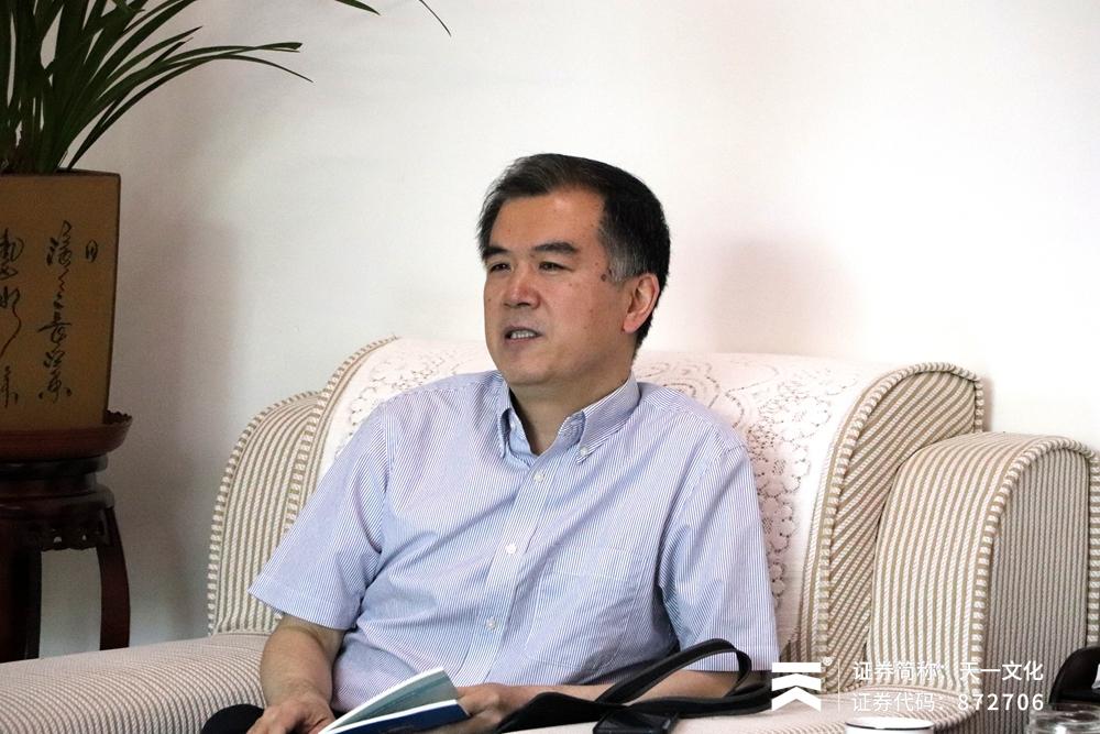 大象出版社社长董中山
