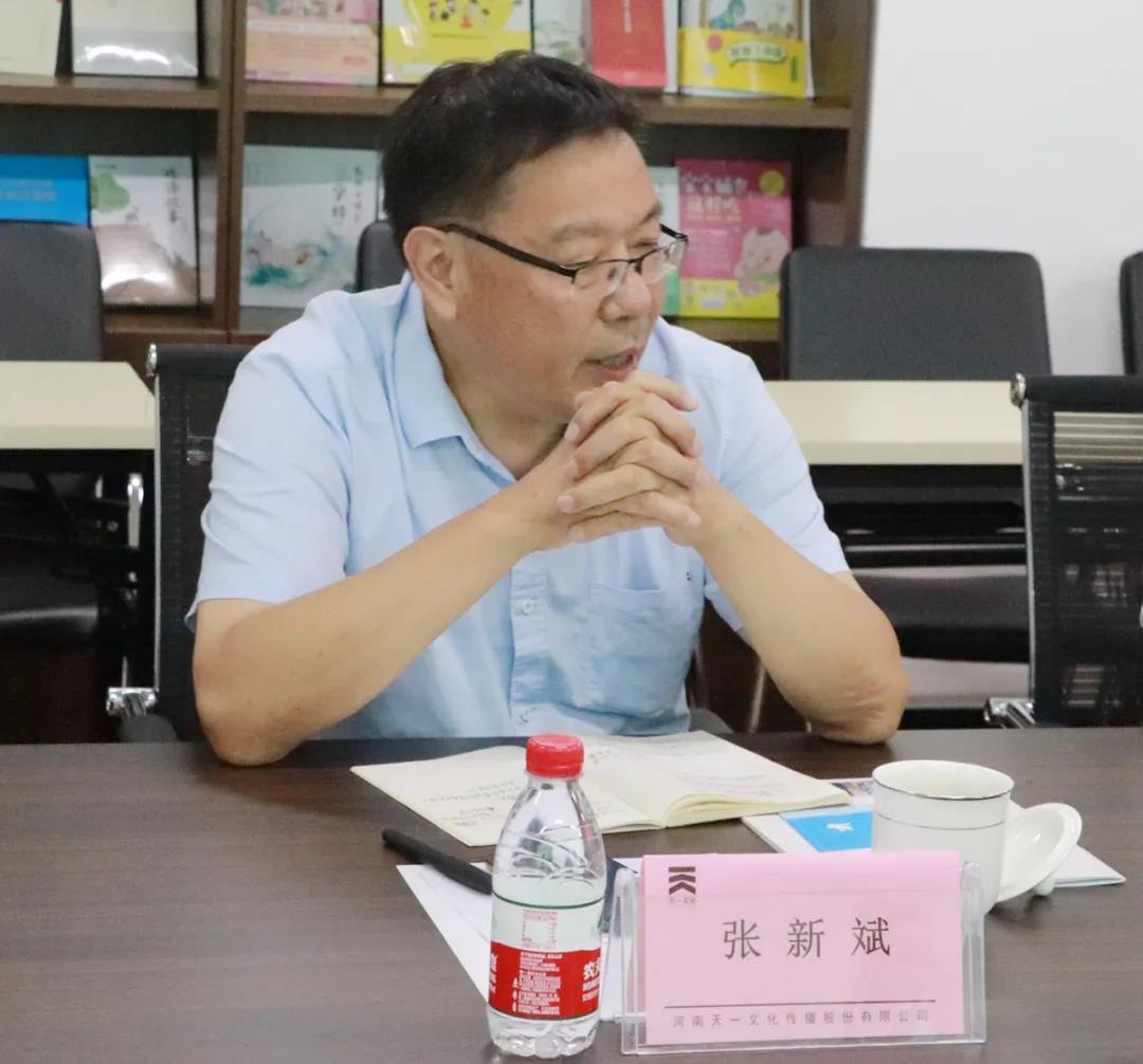 河南省社科院历史与考古研究所所长张新斌