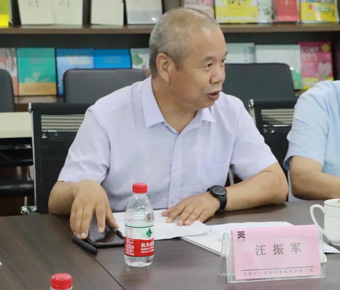 河南省特聘教授、郑州大学新传学院教授汪振军