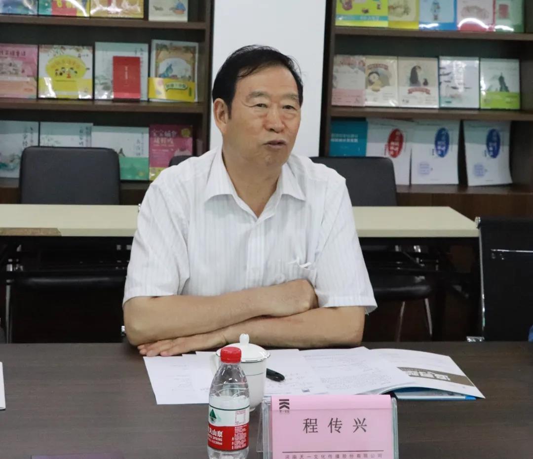 河南农业大学原党委书记、教授、博士生导师程传兴