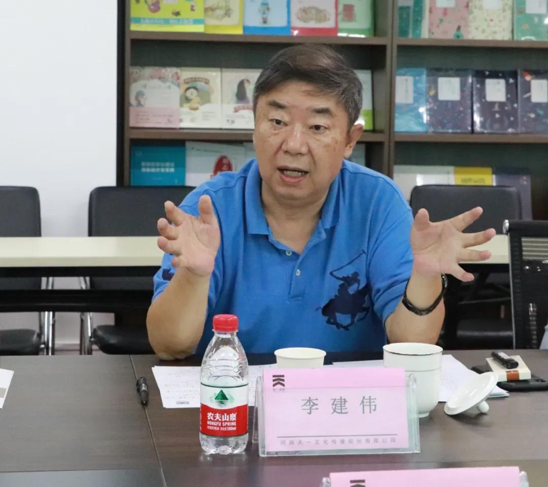 河南大学新闻与传播学院原院长、教授李建伟
