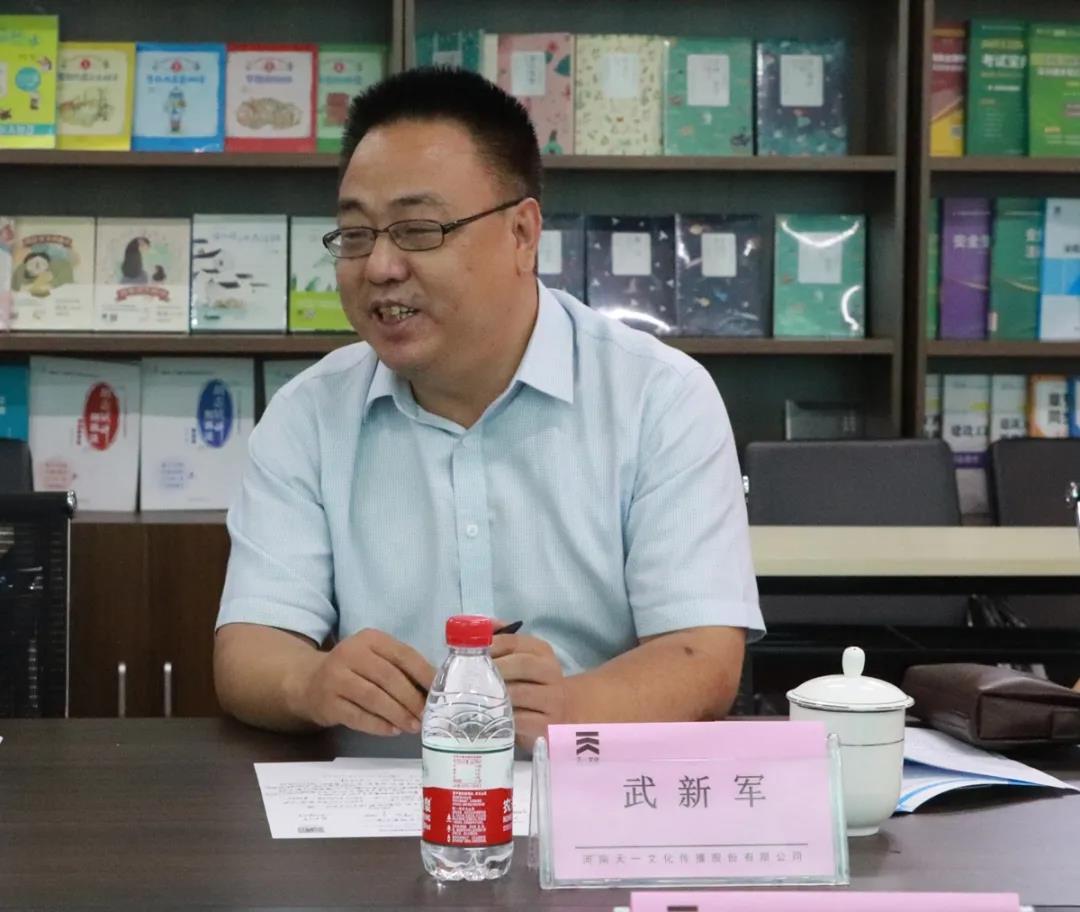 河南大学文学院副院长、教授、博士生导师武新军