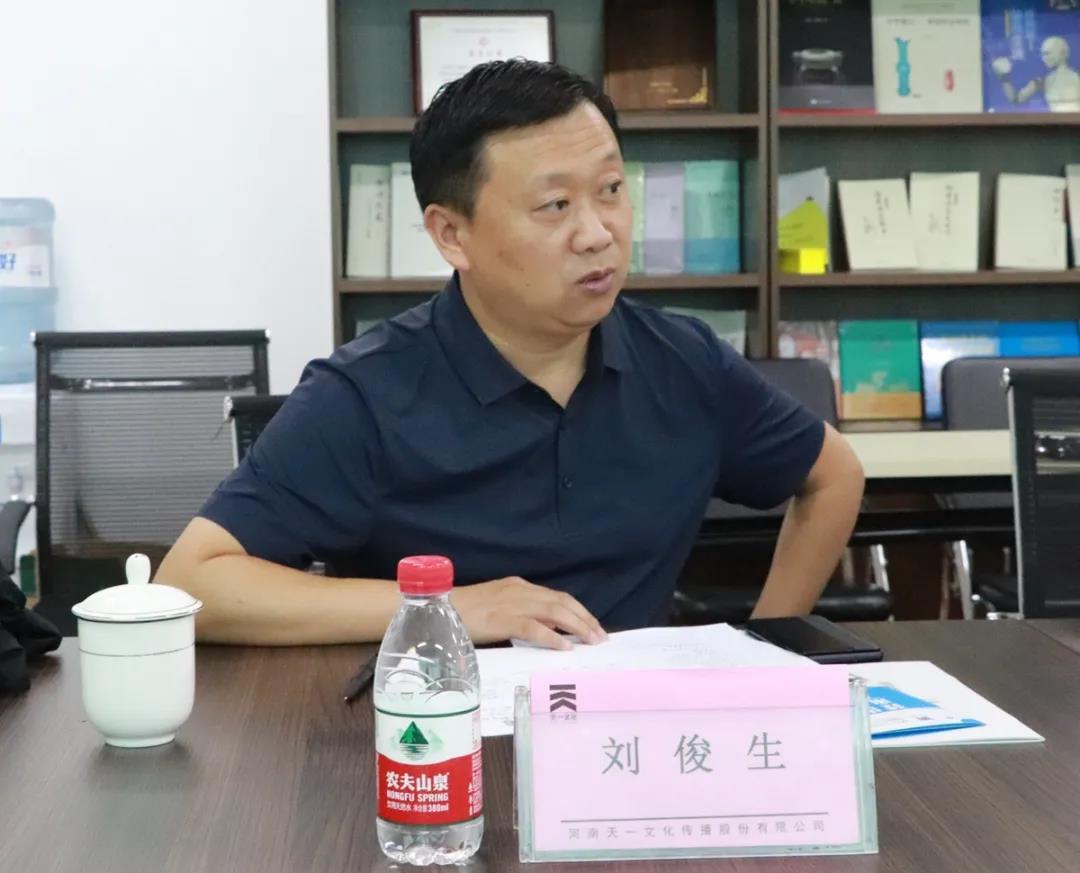 河南省大中专毕业生就业促进会主任刘俊生
