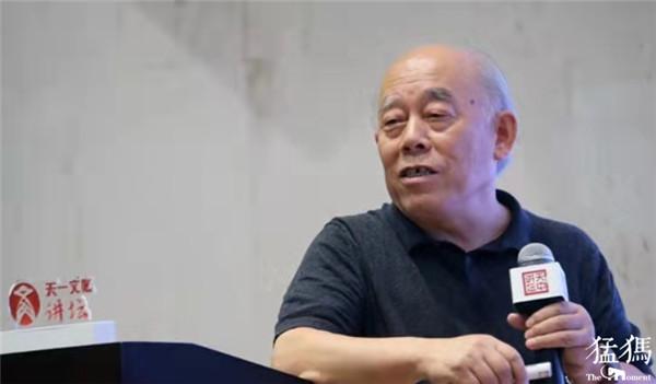 故宫博物院原副院长李文儒做客天一文化讲坛