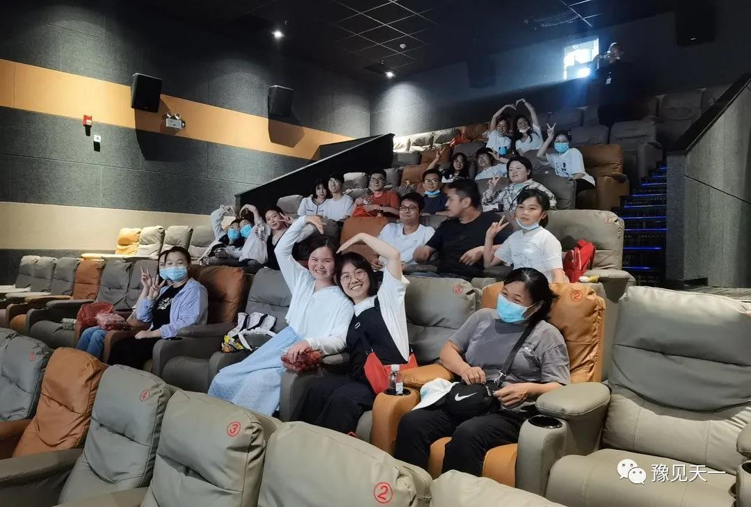 """天一文化6月""""我爱看电影""""主题生日会"""
