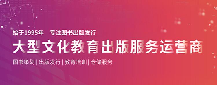 河南天一文化成立25周年